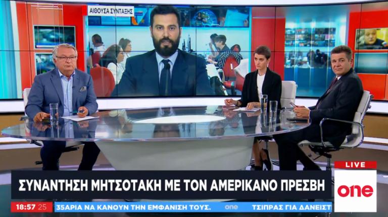 Τετ α τετ Μητσοτάκη – Πάιατ   tanea.gr