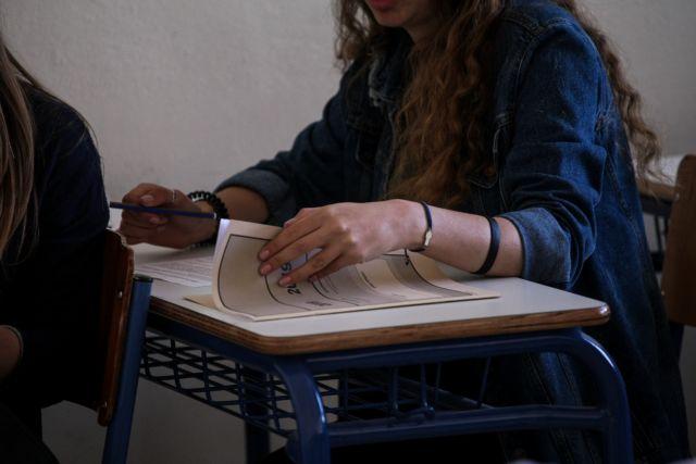 Πανελλαδικές 2019: Δείτε τις απαντήσεις στο θέμα των Νέων Ελληνικών | tanea.gr