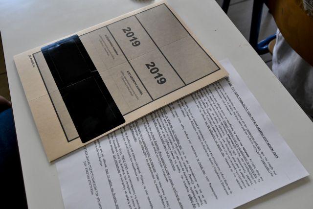Πανελλαδικές: Σε μαθήματα κατεύθυνσης εξετάζονται οι υποψήφιοι των ΕΠΑΛ   tanea.gr