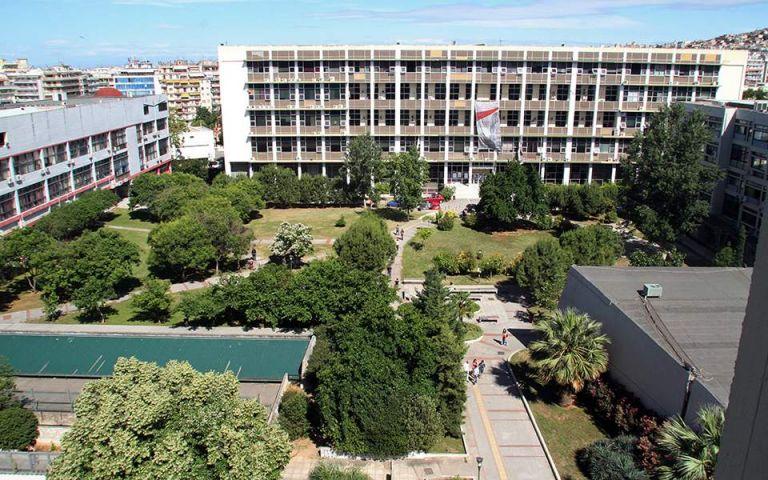 Τρεις συλλήψεις για ναρκωτικά μέσα στο ΑΠΘ | tanea.gr