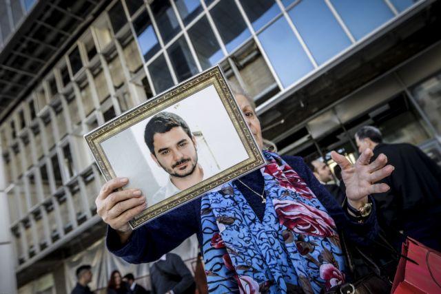 Νέα στοιχεία: Δολοφόνησαν και έκαψαν τη σορό του Μάριου Παπαγεωργίου   tanea.gr