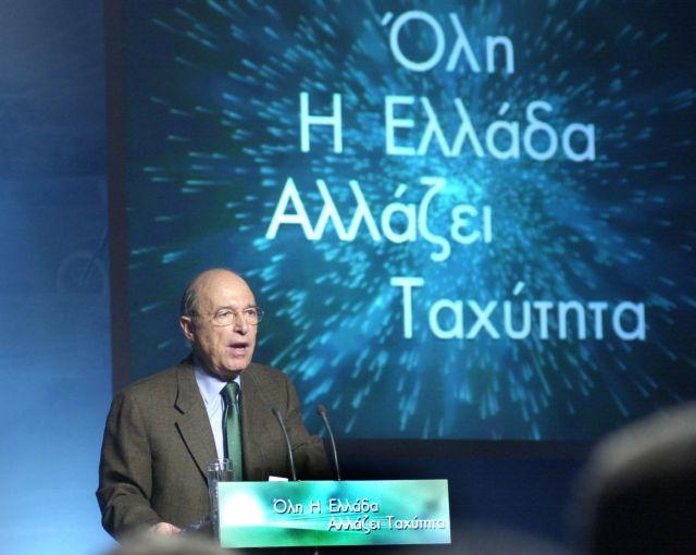 Simitis sees prospect of new Imia-type crisis, urges caution | tanea.gr