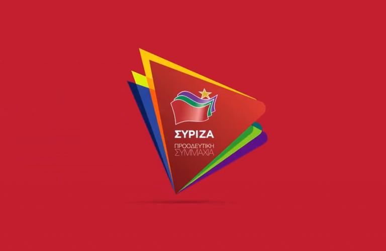 «Μη ζητάς πολλά» : Το πρώτο σποτ του ΣΥΡΙΖΑ για τις εκλογές | tanea.gr