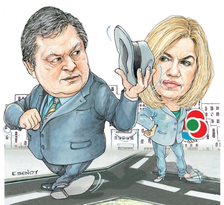 Το σκίτσο της Εφης Ξενου | tanea.gr