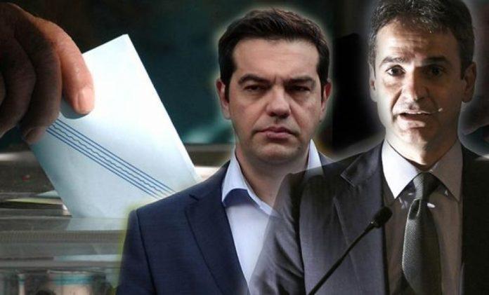 Από τι εξαρτάται η διαφορά ΝΔ–ΣΥΡΙΖΑ, η αυτοδυναμία και τα ποσοστά των άλλων κομμάτων | tanea.gr