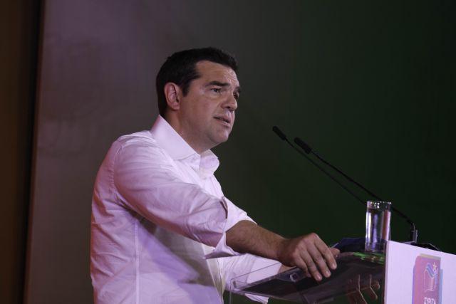 Αισιόδοξος ο Τσίπρας για τις εκλογές: «Το παιχνίδι γυρίζει»   tanea.gr