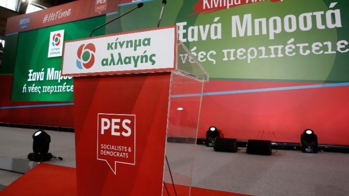 Ας μιλήσουμε επιτέλους για το τι είναι σοσιαλδημοκρατία | tanea.gr