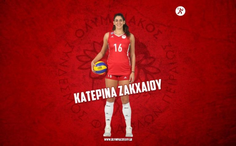 Volley League γυναικών : Ανανέωσε και με Ζακχαίου ο Ολυμπιακός | tanea.gr