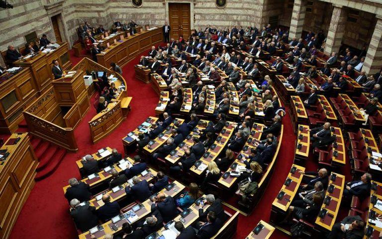 Αρχίζει η τριήμερη μάχη στη Βουλή | tanea.gr