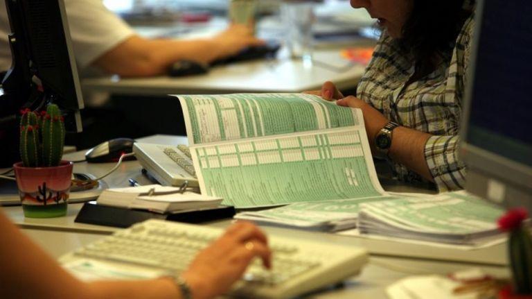 Τι αλλάζει με την Φορολογική Ενημερότητα από 1ης Σεπτεμβρίου | tanea.gr