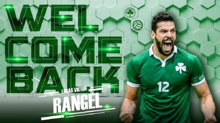 Επέστρεψε στον Παναθηναϊκό ο Ρανγκέλ | tanea.gr