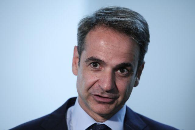 Μητσοτάκης: Ψήφος εμπιστοσύνης στη χώρα η επιτυχής έκδοση του 7ετούς ομολόγου | tanea.gr