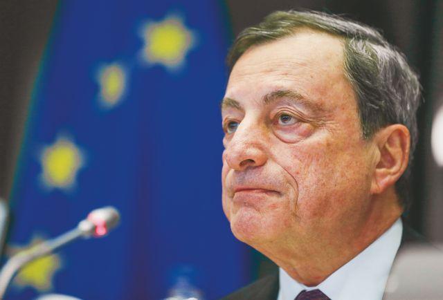 Ο Ντράγκι προανήγγειλε νέα ποσοτική χαλάρωση και μείωση επιτοκίων | tanea.gr