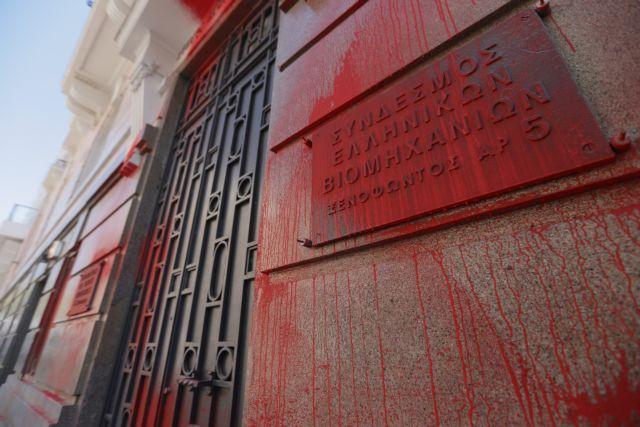 Επιασαν τον αρχηγό του Ρουβίκωνα που απειλούσε με επιθέσεις | tanea.gr