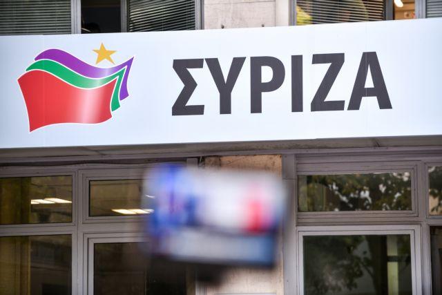 ΣΥΡΙΖΑ: Σε πλήρη εξέλιξη απόπειρα κυβερνητικής χειραγώγησης της Δικαιοσύνης | tanea.gr