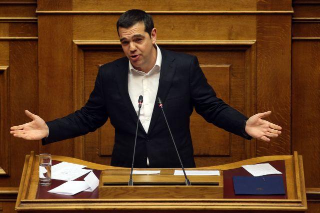 Τσίπρας: Μας ανησυχούν τα πρώτα δείγματα διακυβέρνησης Μητσοτάκη | tanea.gr