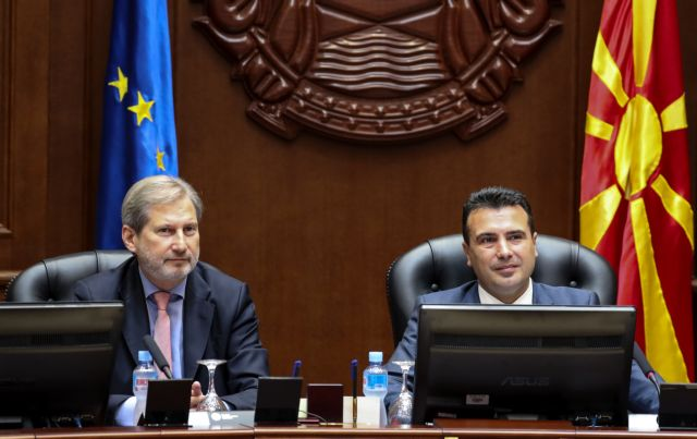 Χαν προς Σκόπια: Μεταρρυθμίστε το δικαστικό σύστημα   tanea.gr