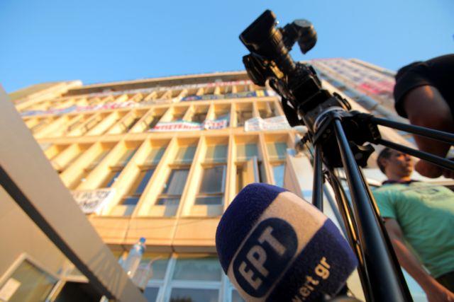 Σύσκεψη στο Μαξίμου για τον εκσυγχρονισμό της ΕΡΤ | tanea.gr