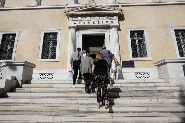 Βόμβα ΣτΕ: Δεν επιστρέφεται 13ος και 14ος μισθός στους δημοσίους υπαλλήλους | tanea.gr