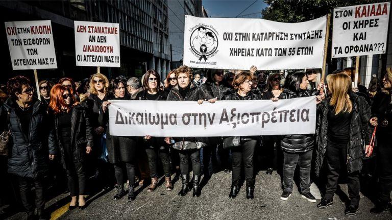 Συντάξεις χηρείας: Τι προβλέπει νέα εγκύκλιος | tanea.gr