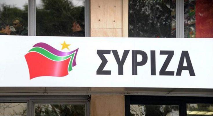 ΣΥΡΙΖΑ για νέους γενικούς γραμματείς: Απροκάλυπτη επαναφορά του κομματικού κράτους | tanea.gr