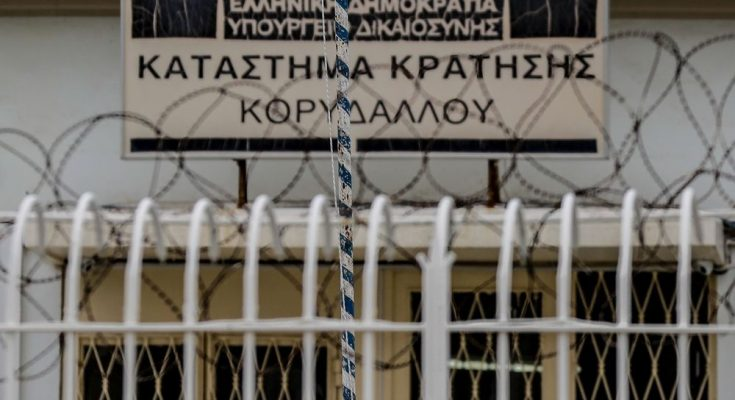 Που θα πάνε οι φυλακές Κορυδαλλού: Τα τρία σενάρια που εξετάζονται | tanea.gr