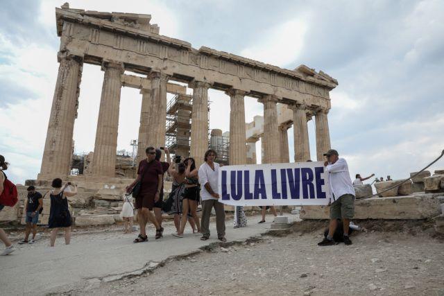 Ακρόπολη: Ακτιβιστές ύψωσαν πανό υπέρ της απελευθέρωσης του Λούλα ντα Σίλβα | tanea.gr