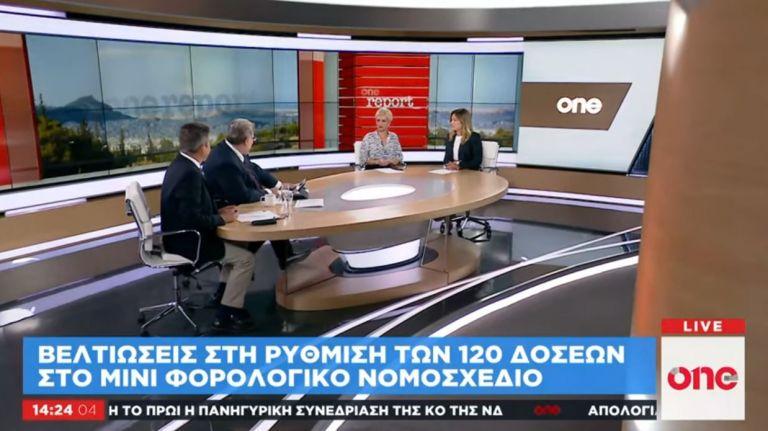 ΝΔ: Πολιτικό θέμα με το… καλημέρα έφερε ο ορισμός Τσουβάλα   tanea.gr