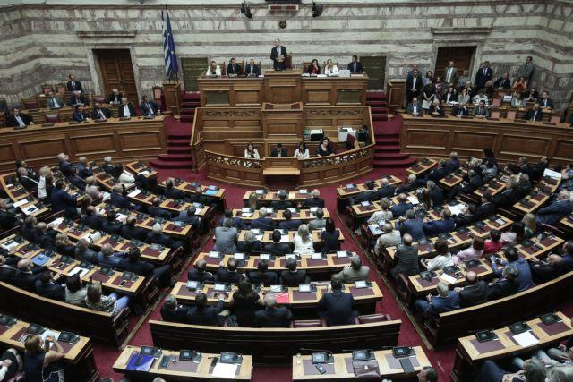 Αυτοί είναι οι νέοι αντιπρόεδροι της Βουλής | tanea.gr