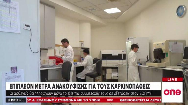 Αμεση κάλυψη εξετάσεων για τον καρκίνο του μαστού | tanea.gr