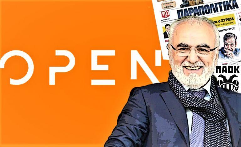 «Ο Ιβάν, το SDNA, η Paralot και οι πληρωμές του Open» | tanea.gr