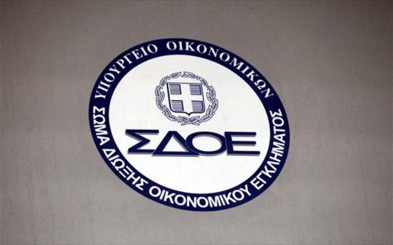 Καταργείται το ΣΔΟΕ μετά από 24 χρόνια | tanea.gr