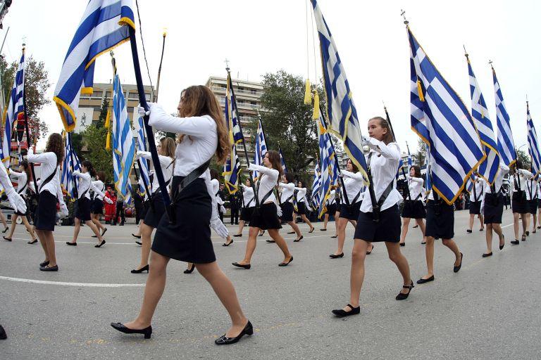 Στους αριστούχους μαθητές και πάλι η σημαία - Τέλος στην κλήρωση | tanea.gr