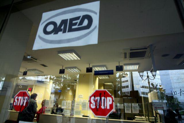 Επίδομα 720 ευρώ από τον ΟΑΕΔ – Ποιοι το δικαιούνται | tanea.gr