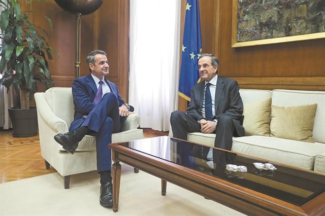 Γρίφος η επιλογή επιτρόπου   tanea.gr