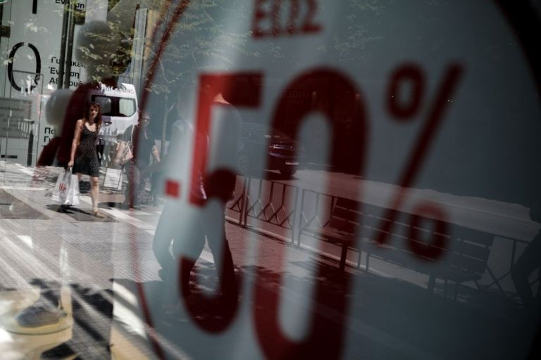 Εκπτώσεις: Ευκαιρία για φθηνές αγορές | tanea.gr