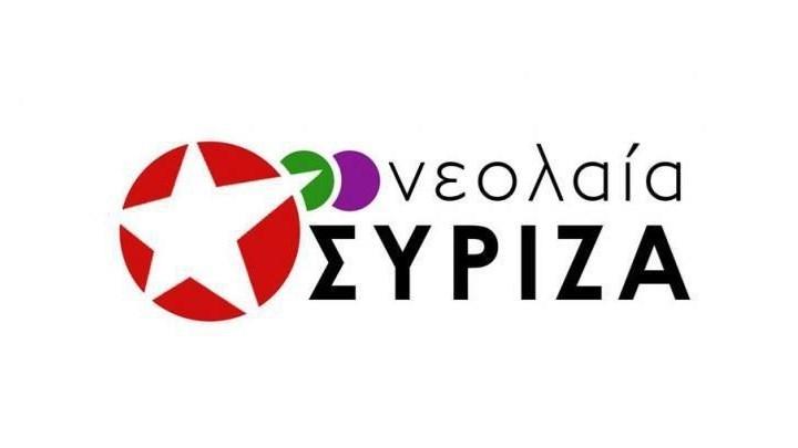Και η νεολαία ΣΥΡΙΖΑ στις κινητοποιήσεις κατά της κατάργησης του ασύλου | tanea.gr