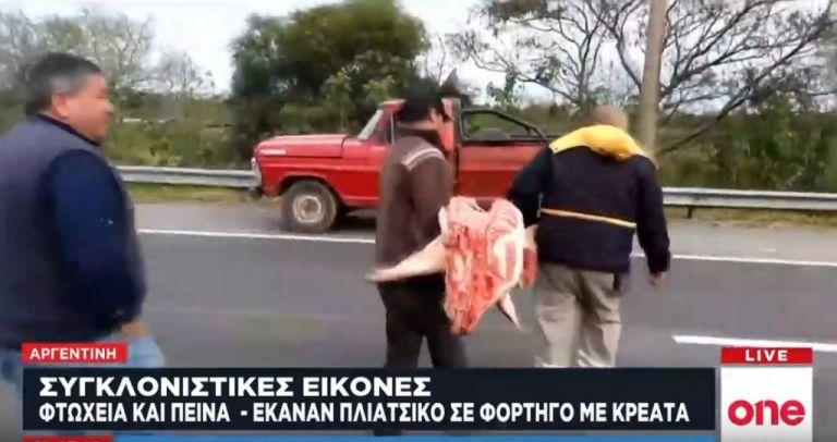 Η Αργεντινή εκπέμπει SOS: Συγκλονιστικές εικόνες   tanea.gr