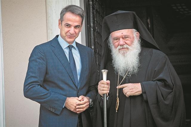 Διάλογος από την αρχή | tanea.gr
