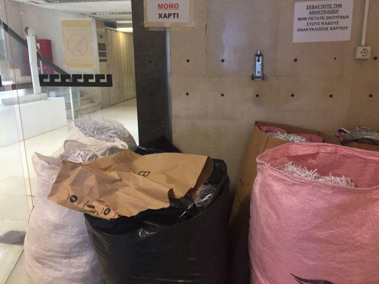 Ντοκουμέντο: Φεύγουν από το Μαξίμου, καταστρέφουν χιλιάδες έγγραφα της συριζαϊκής διακυβέρνησης | tanea.gr