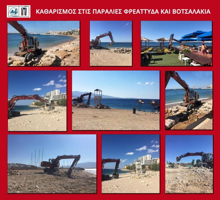 Εργασίες καθαρισμού στις παραλίες Φρεαττύδα και Βοτσαλάκια | tanea.gr