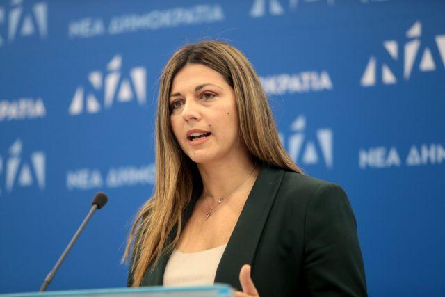 ΝΔ για τον νέο ΠΚ: Ακόμη και τρομοκράτες μπορούν να αποφυλακισθούν | tanea.gr