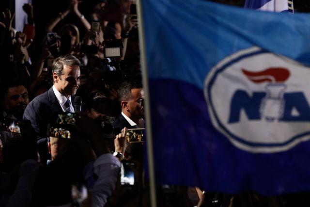 Πώς σχολιάζει ο διεθνής Τύπος τη νίκη της ΝΔ | tanea.gr