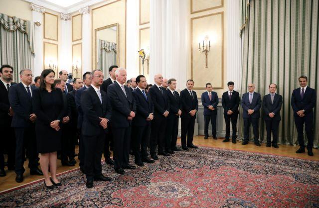 Ορκίστηκε η νέα κυβέρνηση στο Προεδρικό Μέγαρο | tanea.gr