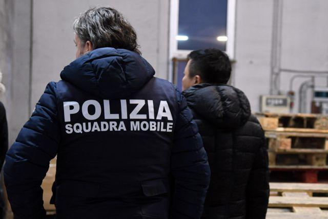 Ιταλία: Συνελήφθη ο αρχηγός ναζιστικής οργάνωσης | tanea.gr