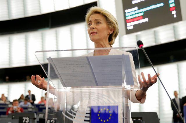 Oύρσουλα φον ντερ Λάιεν: « Ας είμαστε θαρραλέοι για την Ευρωπαϊκή Ένωση» | tanea.gr