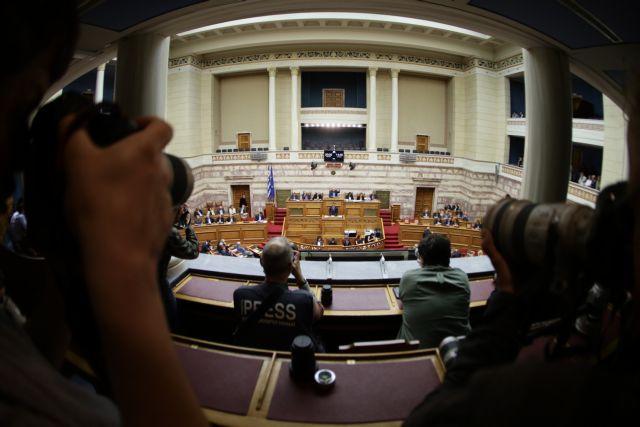 Αυτή θα είναι η διάταξη των κομμάτων στην Ολομέλεια της Βουλής | tanea.gr