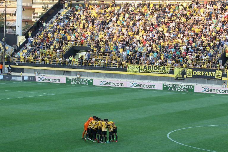 Άρης: «Φεύγουν» τα εισιτήρια για το Europa League | tanea.gr