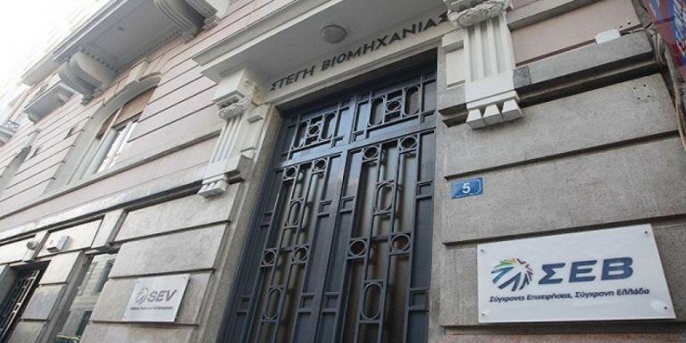 Επίθεση με μπογιές στο κτίριο του ΣΕΒ στο κέντρο της Αθήνας | tanea.gr