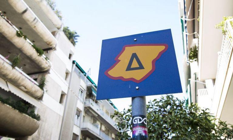 Τέλος ο Δακτύλιος σήμερα - Πότε επιστρέφει στο κέντρο της Αθήνας | tanea.gr
